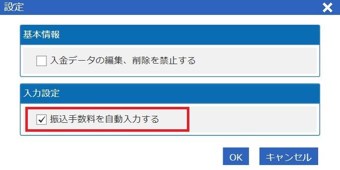 GATCH(ガッチ) 更新情報 2020/07/22
