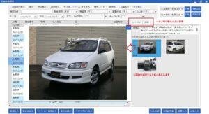 GATCH(ガッチ) 更新情報 2020/12/09